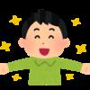 【逆流性食道炎闘病記】久しぶりの逆流性食道炎の近況報告デス!今でも飲み会参加はちょっと憂鬱。(アシノンの投薬治療769日目!ネキシウムを飲み続けた566日間)