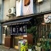 【厳選】東京23区内の町中華で「ニラソバ」ならココ!そんな10選!