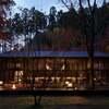 自然の中の高級宿《アマン京都》ルームツアー⭐️