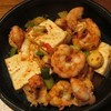 小海老と豆腐の豆板醤炒め