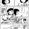 第11回コスプレイベント〜5月〜 その2
