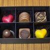 バレンタインチョコレートおすすめ