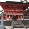 日御碕神社(出雲市)