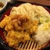 タル鶏天、赤丸、チキン南蛮風カレー