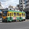 鹿児島市電2110形 2113号車