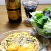 ☆給食の豆腐グラタン☆キノコマシマシ☆