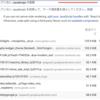 不要なブログパーツを削除してはてなブログの表示を高速化してみた