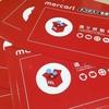 2020年度版【メルカリ】断捨離を加速させよう!!販売のための5つの方法