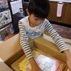 今日は台風21号の影響で九龍の小学校や中高で休校措置となりました