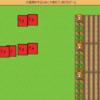 【ゲーム制作】変数の内容を表示するウィンドウを作ってみた