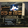 1998年 横浜スタジアム開幕戦の思い出