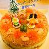 『ペンギンインスタライブ「寿司ケーキを作ろう」の動画をアップ♪♪』
