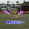 NDA 風の御前崎 3日目 - 2