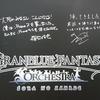 GRANBLUE FANTASY ORCHESTRA - SORA NO KANADE - 大阪公演(10/10) の感想
