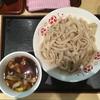 【今週のうどん87】 いろり庵きらく アトレヴィ三鷹店 (東京・JR三鷹駅) 肉ねぎ汁うどん