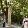 熊本市の教諭 今度は飲酒運転で検挙
