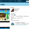 SFDC:Winter'17開発者向け新機能Webinarの録画版が公開されていました