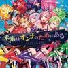 「マクロスΔ」のワルキューレ、2年ぶりの新曲発売決定!!