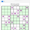 Sudoku 4087 hard, 16 Jun 2018 - the Guardian