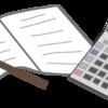 うつ病で休職中(♂1人暮らし)の、2月の家計簿を公開するよ(限界まで公開したつもり)
