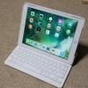 Amazonで高評価のiPad Pro 9.7 キーボードカバーを買ってみたので、レビュー!