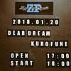 DearDream 1st LIVE TOUR 2018「ユメノコドウ」大阪公演