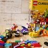 レビュー:レゴクラッシック11003 アイデアパーツ<目のパーツ入り> レシピ、作り方、最安値