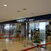 仙台国際空港に行ってきました。ターミナルビル1階編