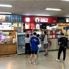 ソウル南部ターミナルから忠清北道へ。