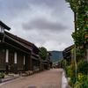 歴史を感じる美しい町並み「関宿」
