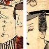 相合傘における男女の位置関係