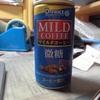 激安!25円の缶コーヒーは美味しいの?