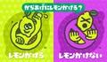 【スプラトゥーン2】第4回目フェスで勝つのはどっち?「レモンかけるvsレモンかけない」結果を予想