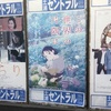 地元の映画館【土浦セントラル】では『この世界の片隅に』をいまだに上映してます