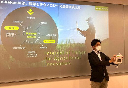 多くの農業従事者に、農業AIブレーン「e-kakashi」を届けたい。機能も価格も大幅リニューアル
