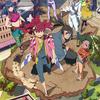 【アニメ】2020春アニメのおすすめと視聴方法【まとめ】