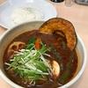 ●行田市の「スープカレーNeko」さんの味わい深いトマトソースカレー