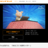 2021年1月13日放送 NHK ねほりんぱほりん 「あるこたつ記事ライター」を視聴して考えたこと