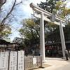 石切劔箭神社 春季大祭 (2017.4.16)