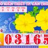 ベトナムの宝くじ 078