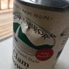 缶詰の空け方
