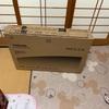 東芝 液晶テレビ 32V31の場合・:*+.\(( °ω° ))/.:+