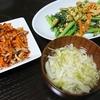 小松菜卵炒め、エリンギきんぴら、スープ
