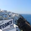 青い空・青い海・そして白い街並み:サントリーニ島を訪れた