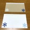 【手作り】easyにメッセージカード作ってみた #05雪の結晶