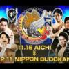 【新日本プロレス】 『BEST OF THE SUPER Jr.27』出場選手決定!
