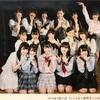 3/21 16時 レッツゴー研究生公演 山内瑞葵、道枝咲