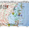 2017年10月09日 23時47分 宮城県沖でM4.6の地震