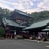 【静岡】国幣小社「静岡浅間神社」の見どころと御朱印