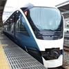 新しい「踊り子」に乗車する乗り鉄旅
